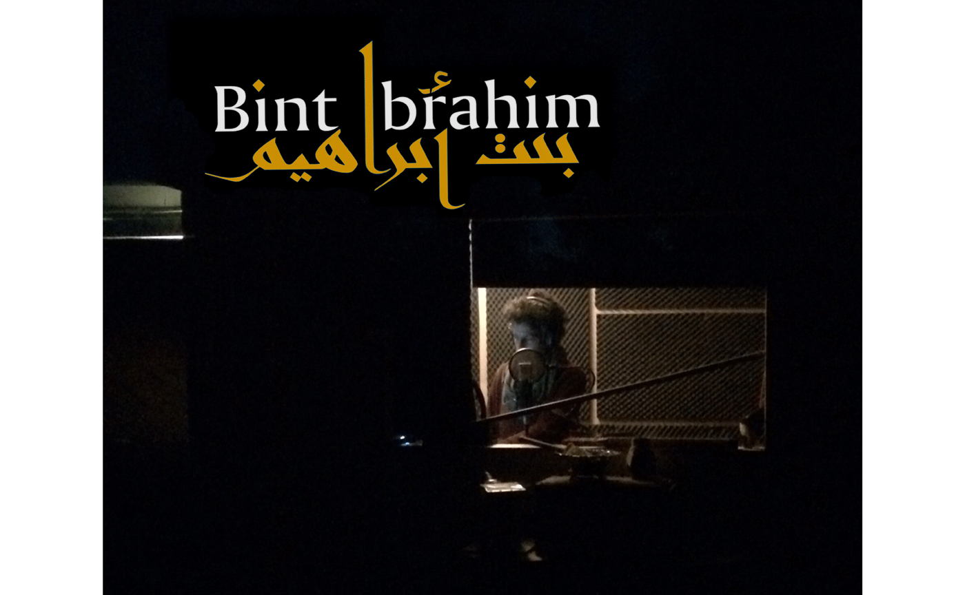 Launching Arabic podcast: Bint Ibrahim